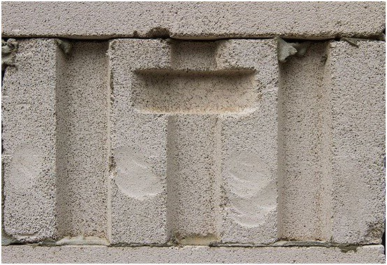 Gas concrete blocks
